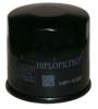 Obrázek z HIFLO FILTRO Olejový filtr HF138 HF 138