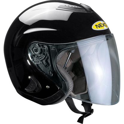 Obrázek Nexo Rider 2 otevřená helma na moto