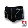 Obrázek z Dámské kalhotky s nohavičkou černá SilverTech