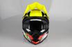 Obrázek z LAZER OR1 Aerial, Barva: černá, žlutá, červená, zelená, matná