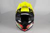 Obrázek z LAZER OR1Jr Aerial, Barva: černá, žlutá, červená, zelená, matná